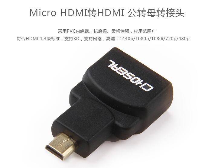 mp4556标准电路图